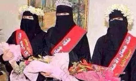 阿拉伯小姐前三甲