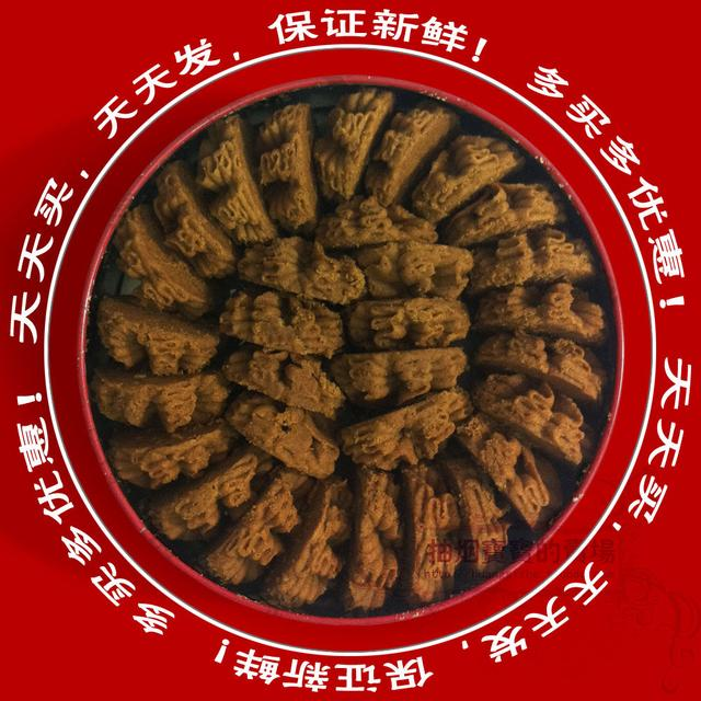 香港特产有哪些 去香港必买的十大特色礼品