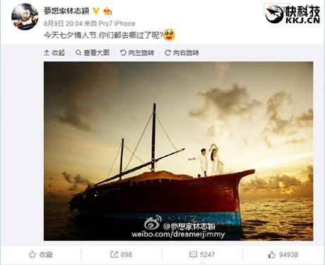 林志颖用iPhone 7发了条微博 可iPhone 7还没上市呢?