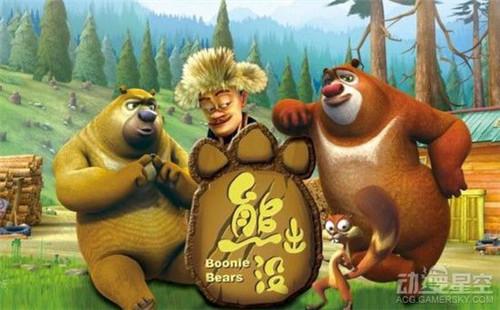 熊出没之探险日记第五季光头强不再砍树 熊出没4融入科幻穿越