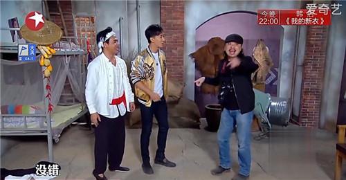 今夜百乐门邓紫棋现场模仿多种金鱼 韩庚跳舞一点就通